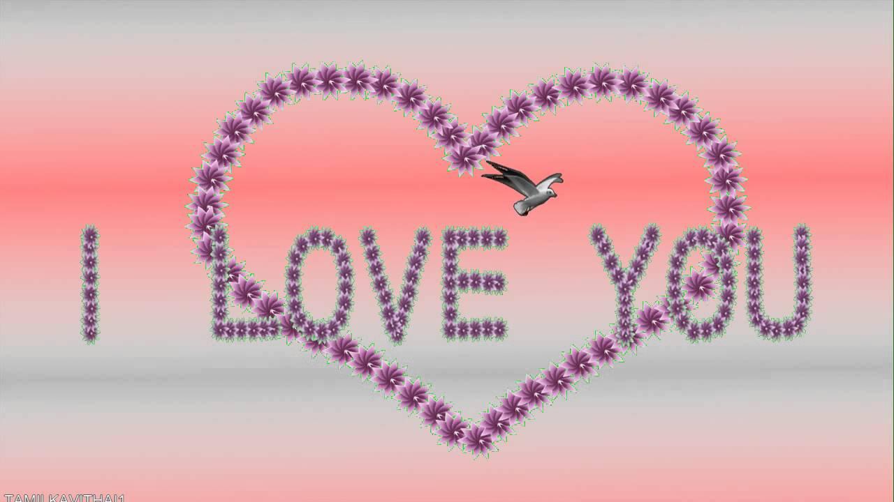 i love 2