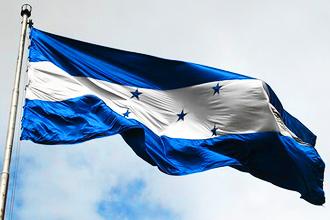 bandera-honduras