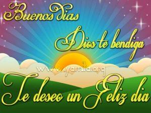 buenos-días-Dios-te-bendiga