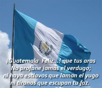 feliz-independencia-guatemala 8