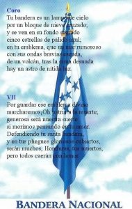 himno1