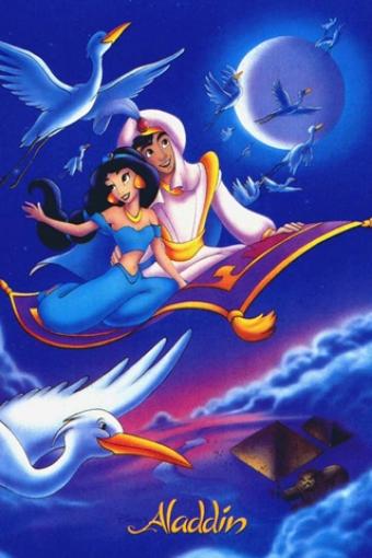 fondo-de-pantalla-de-la-princesa-jazmin-11